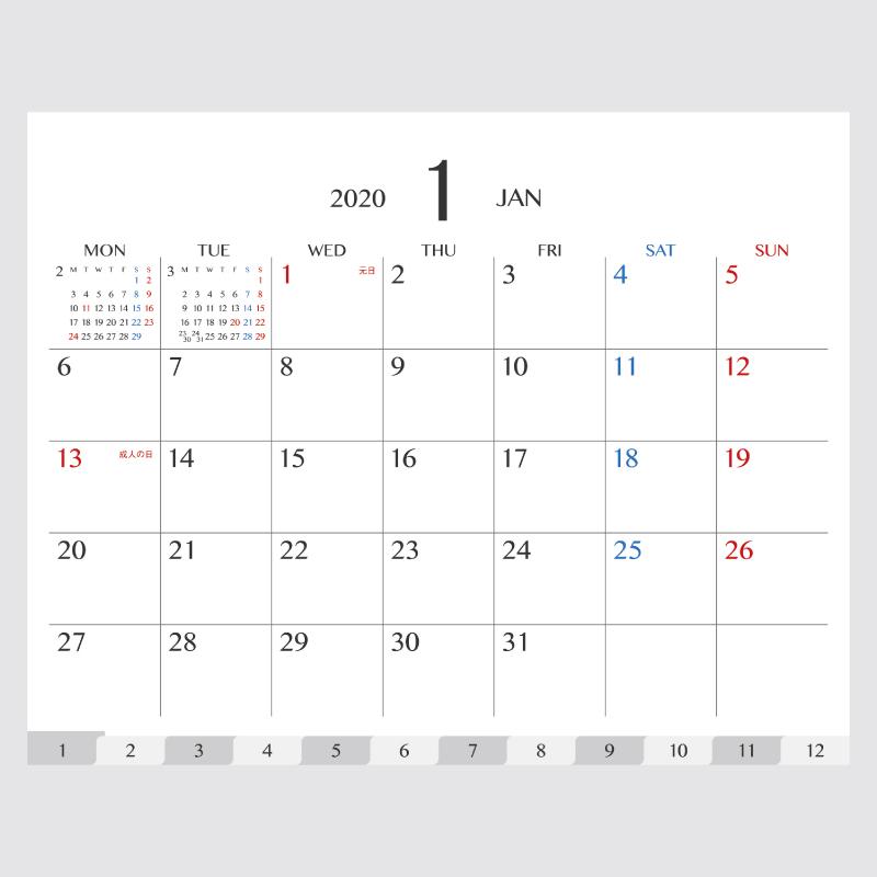 365月曜始まり紺 名入れ印刷 カレンダー通販ダイゲン